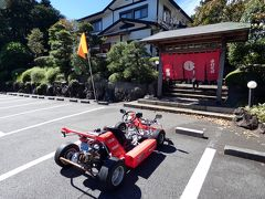 伊豆高原の旅行記