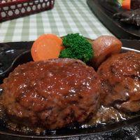 秋の乗り放題パス☆さわやかのハンバーグはやっぱり美味しかった!!!