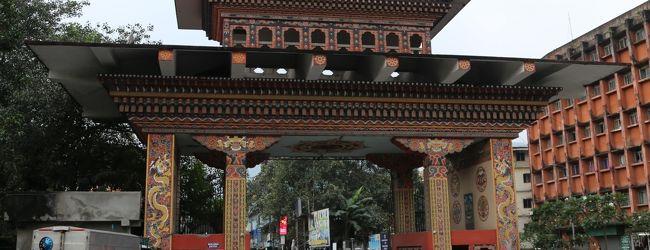 ツアーでGO インド・ブータン 楽烙旅 �...