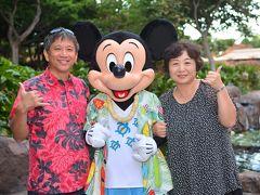 2018年 今年2度目のハワイは「4人合わせて236歳!」mikikoママさんご夫妻と遊ぶハワイ!4日目