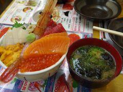 北海道旅行 ~札幌・小樽・余市~(2日目:小樽の三角市場で朝食)