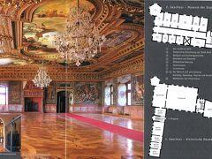 2018年ドイツの春:⑱アンスバッハ辺境伯ゲオルクの建てたラティボー宮殿、ランガウの王冠と称されたアーベンベルク城