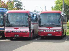 【非鐡の旅14】バスで北海道一周