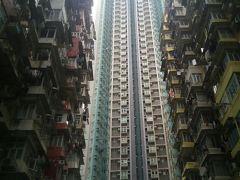 香港マカオ徘徊(平成30年3月)