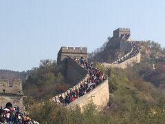 オプショナルツアーで八達嶺万里の長城と明の十三陵を1日で廻る