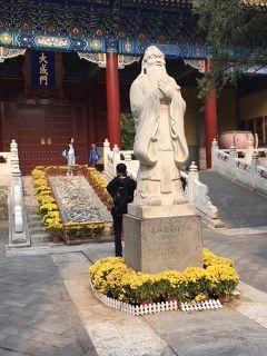 大府井、鼓楼、地壇、孔子廟、国子監博物館など北京の名所巡り