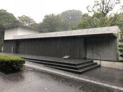 観光都市金沢では、比較的新しい名所である鈴木大拙館を訪問(2018年金沢⑤)