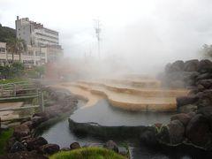 秋の3連休 台風影響のさなかほっこり小浜温泉へぶらぶら歩き旅ー1