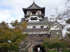 日本100名城を行く(犬山城と岐阜城)