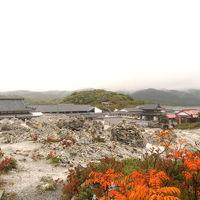 秋の北海道・青森のドライブ旅(道東と下北半島・八甲田山)9-5  恐山編