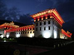 ツアーでGO インド・ブータン 楽烙旅 ④ブータンの首都テンプーへ 幸せの国とは