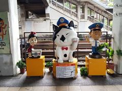 台風21号も吹っ飛ばすパワー軍団の台北オフ(二日目)~ホウトン猫村~