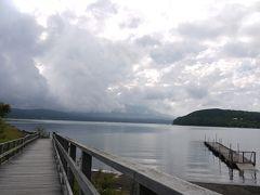 念願の山中湖一周お散歩