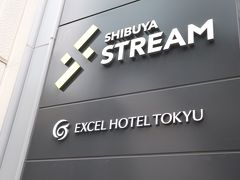 渋谷ストリームをお散歩!