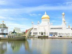 優雅で不自由な国、ブルネイ 1.オールドモスクは期待通りの美しさ