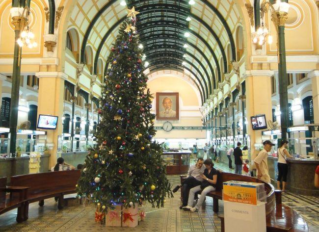 去年と同じく、2010年のクリスマスもバンコクとホーチミンで過ごしました。<br />もう数え切れないほど訪れている街なので、特に観光もせずにショッピングとホテルでダラダラと過ごしました。<br />バンコクはホテルが安いので毎回ホテル選びに悩みます。<br />今回はエンポリウム・スイーツがクリスマスなのにセールをしていたので、初めて泊まってみました。<br />ホーチミンでもクリスマスの街並みを楽しみましたが、バンコクと比べるとやはり見劣りします。イルミネーションはそこそこに、ベトナム料理に集中しました♪<br />41階のスイートルームからのバンコクの夜景が印象的な、素敵なクリスマスになりました。<br /><br />12月15日 ホーチミン着 ホーチミン泊<br />12月16日ー22日 ホーチミン散策 ホーチミン泊<br />12月23日 ホーチミンからバンコクへ移動 バンコク泊<br />12月24日 トンローでエステ&サイアムでお買い物 バンコク泊<br />12月25日 チャトチャック&プルンチットでお買い物 バンコク泊<br />12月26日 バンコクからホーチミンへ移動 ホーチミン泊<br /><br />☆2010年の旅行ですが、2018年に旅行記を作成しました。「当時は…」「今では…」などの記載があるのは、その為です。