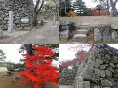 愛知・伊勢志摩の旅(15)紅葉の松坂城跡