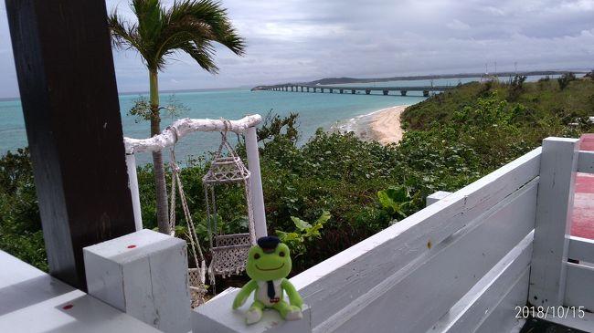 宮古ブルーの海と星空にあこがれ、「沖縄の離島」のDVDを見て以来、宮古島の端っこに行くことを夢見ていましたが、セントレアから宮古島への直行便が就航したことから、3泊4日で宮古島の魅力を満喫する欲張りな旅行に行ってきました。<br /><br />3日目は八重干瀬でのシュノーケル、池間島と西平安名崎あたりを中心に回り、最終日はシギラビーチなどでシュノーケルを行い、最後に渡口の浜を再度訪れ帰路につきました。