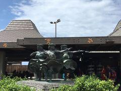 初上陸のハワイ島でゆったり&爽やかな風を感じたホノルル7泊9日【1日目】