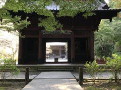 鎌倉御朱印巡り…