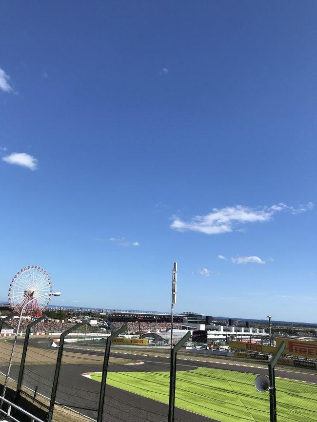 2018 F1日本GPに日曜だけ駆け足で行きました。鈴鹿30周年記念大会です。