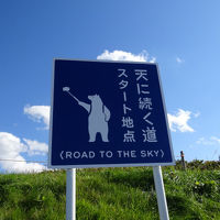 ちょろっと道東へドライブに行ってきた。