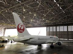 初心に戻って飛行機のお勉強。JAL整備場見学。