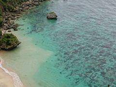 {10月とは思えない寒かった}那覇と本島から車で行ける離島「浜比嘉島」雨の滞在記その1