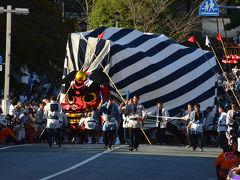 初めて見に来ました掛川大祭 =その4お祭り広場3(最終回)= 2018.10.08