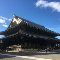 2018年10月 彦根&京都旅行(1日目京都編)
