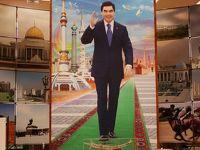 【中央アジア】゜*・ トルクメニスタン「地獄の門ダルヴァザ」をめざして 〜6/9作目 大理石キラキラの首都アシガバット編〜 ・* ゜