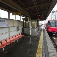 ローカル支線に乗りに、今度は名古屋周辺へ【その2】 名鉄尾西線� 続けて竹鼻線と羽島線に乗る