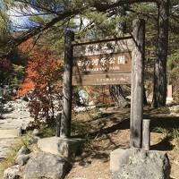 紅葉の草津温泉と軽井沢でまったり【2日目】…