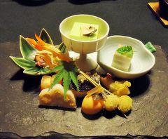 秋の東北旅:美食のお宿編