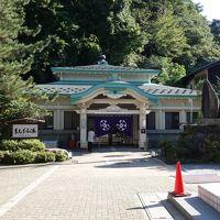 城崎温泉の街歩き。外湯めぐりがしたかったのですが,今回は割愛。次回の楽しみです。