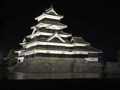 松本城と雲海の美ヶ原の旅【2018.5】…あずさで出発!夜の松本城《1日目》
