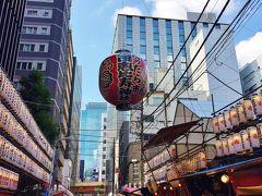 下町の秋の風物詩 日本橋べったら市で賑わう宝田恵比寿神社と椙森神社