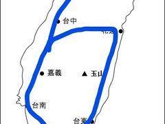 台湾6字紀行 ① 埔里