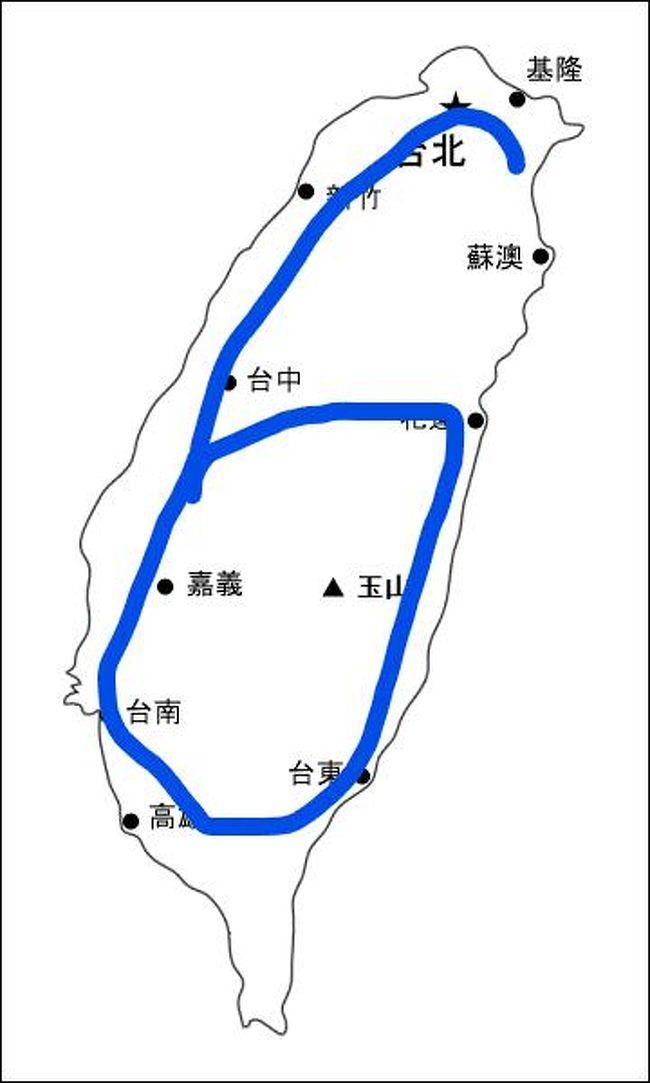 台湾を6字に廻ります。初日は羽田空港から台中経由で埔里へ。