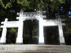 台湾6字紀行 ② 霧社
