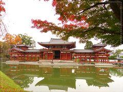 【2016年秋】紅葉の京都へ・宇治編