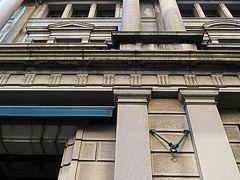 日本橋-7 日本銀行本店・貨幣博物館 見学 ☆日本の貨幣史など一覧でき
