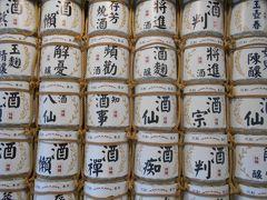 台湾6字紀行 ④ 花蓮市内散策