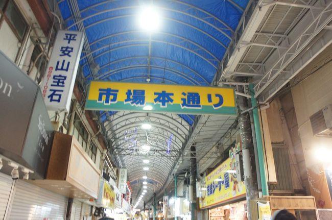 2018年10月沖縄その2 沖縄地元住民と那覇飲み歩き いつもの居酒屋に行った後、センベロ地帯で飲み、おまけの翌日恩納の駅