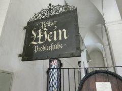 2015年 チロル3つの谷とエーアヴァルト【17】最後はやはりミュンヘンでワイン
