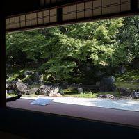 京都・さんぽ地図の旅 �石塀小路〜清水界隈