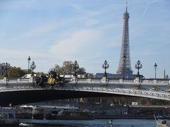 2018年親子旅…初めてのフランス…パリ