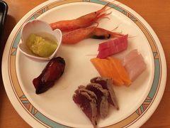 2歳子連れ・お刺身がとても美味しかったです!