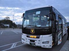 2018年10月週末パスの旅3(常磐線いわき駅から仙台駅へ)