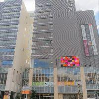 徳島出張 ホテルサンルート徳島
